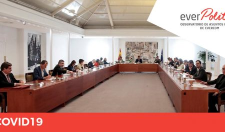 COVID19 | Análisis del Plan de Choque Económico para ayudar a las empresas españolas